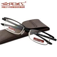 TR90 super light reading glasses reading glasses hd resin stainless steel +1 +1.5 +2 +2.5 +3 +3.5 +4