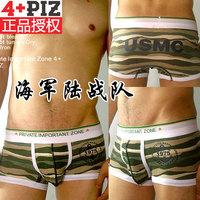 Free shipping 4 + PIZ Marine Corps camouflage underwear U convex men's boxer briefs cotton pouch