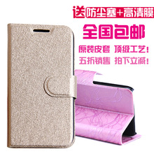 wholesale mobile carry case