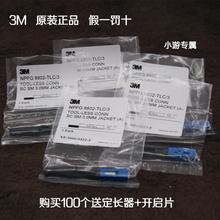 popular fiber optic splicing