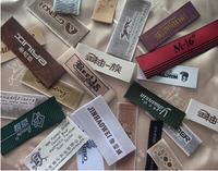 117 garment  labels Customized 1000 pcs/lot Woven swing tags