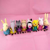 2014 Peppa Pig Series Stuffed Toy Peppa and George's Friends 8 Pcs Set 20cm/8inch Plush Toy