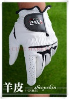 Free Shipping pgm golf gloves high quality ball gloves Men genuine leather guante Handschuh luva guanto CM-OS0097
