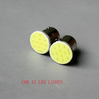 Free shipping cob 12 SMD car   turn brake signal  light 1156 1157  ba15s bulb
