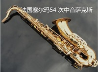 free shipping  2014 new Tenor SaxFrance's Thelma Selmer Sax Reference 54 electrophoresis Gold Tenor
