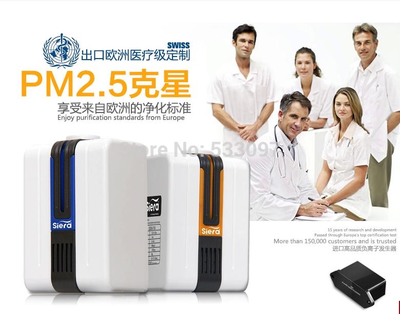 Portable Negative Ion Air Purifier Ozonator Air Cleaner Oxygen Bar Purify Air Kill Bacteria Universal Plug Home Air cleaner(China (Mainland))