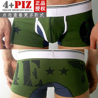 Free shipping Army green cotton men's boxer briefs genuine personality 4P U convex pouch double crotch panties