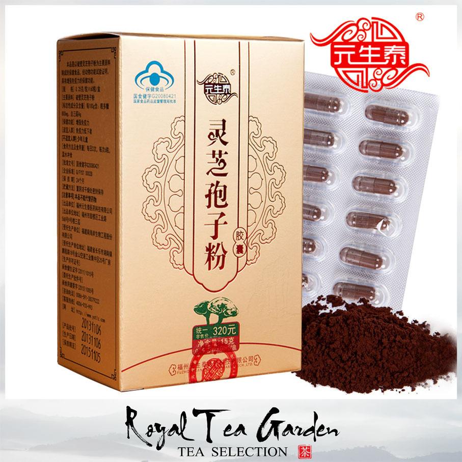 Buy 3 Get 1 ! 15g*60 Grain capsule /Bottles Nature Shell-broken Ganoderma Lucidum Spore Powder Capsules,Modulating immune system(China (Mainland))