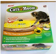electronic cat toy promotion