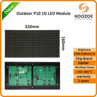 Hot Sale Outdoor P10 1G LED Module for Message
