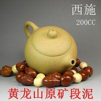 Special teapot, ore genuine, Duan mud, speculation, Xishi pot, Yixing teapot, purple clay tea set, master handmade~