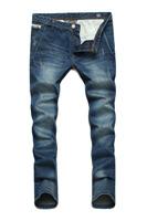 2014/7/5 Best Men's Clothing Men's Jeans GC8811 Mid-Rise Fashion Solid Straight Jeans Men