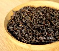 Ceylon Black Tea, Sri Lanka highlands 150g. Free shipping