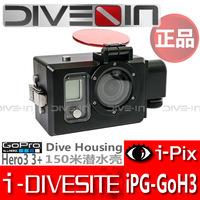i-Divesite i-Pix GoPro Hero3 3 + diving waterproof shell pressure resistance 150 m