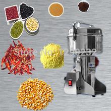 wholesale powder grinder