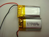 wholesale +fast shipping 501630 (5*16*30mm) 200mAH 3.7V li-polymer rechargeable battery cell with PCM and wires,200pcs/lot