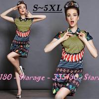 S-5XL High-end Brand Plus Size Fashion Women Clothes 2014 Fantasy Geometry Print Peter pan Collar Slim Summer Dresses G093