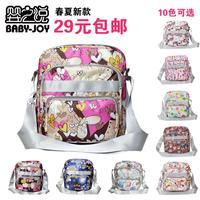 Wyatt's versatile fashion infant mummy bag Mummy bags diagonal small bag mother bag out pregnant mom pack b021