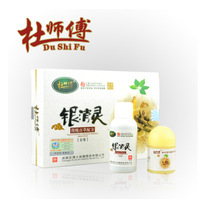 Professional cure psoriasis ointment emulsion Chinese native medicine ingredient security Do not stimulate No side effect