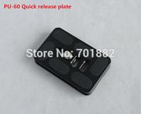 WALTER@ Quick release plate PU-60 for Benro Arca Swiss compatible PU-60 B1 B2 B3 J1 J2 ballhead