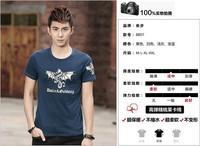 2014NEW!!!Men's short sleeve Printed t-shirts Short-sleeved t-shirt big size M-5XL Cool and comfortable   men t-shirt