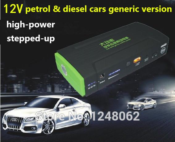 12V car truck battery charger jump starter Bank power Multi-fuction Car Jump Starter mobiles ,ipads,laptops LEDlight 12V vehicle(China (Mainland))