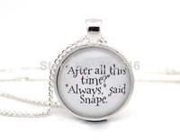 10pcs Dumbledore and Snape 'After all this time?' 'Always,' Harry Potter Quote Necklace Version 2 glass Cabochon Necklace