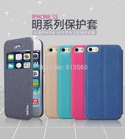 Free shipping 5pcs original BEPAK cases for Apple iPhone 5 5s  ming series Flip leather cases +5pcs screen protectors +RetailBox