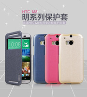 Free shipping 5pcs BEPAK cases for HTC M8 New One  ming series Flip leather case +5pcs screen protectors + Retail box