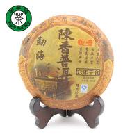 2006 6 Years Yunnan Dry Warehouse Shu Puer Tea Cake 200g/7oz P007
