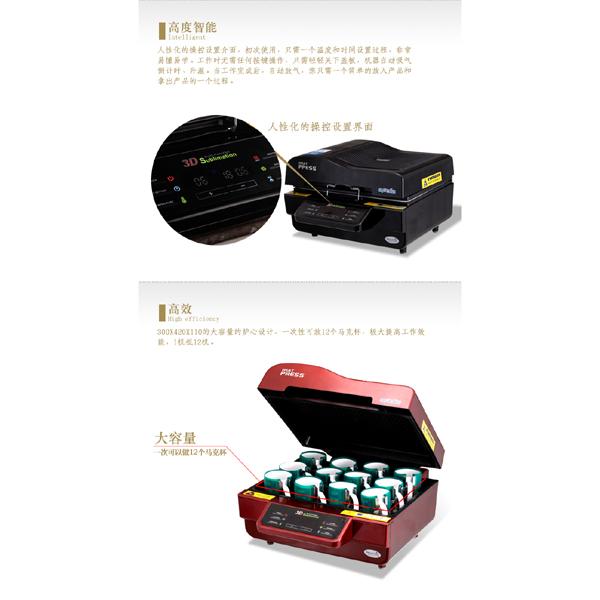 Полиграфическое оборудование Auplex 3d AHP01 полиграфическое оборудование