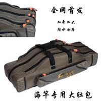 Thickening waterproof 3layers80cm big fishing rod bag fishing tackle bag fishing bag pole bag