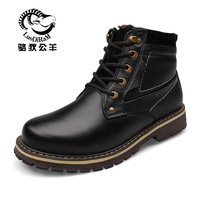 (PLUS SIZE 38-50) 2014 Winter Men's Snow boots High Quality Genuine Leather shoes plus fur martin boots, Warm ankle boots