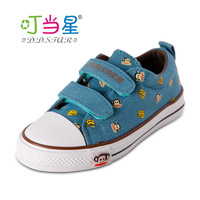 2013 autumn single shoes children shoes canvas shoes skateboarding shoes