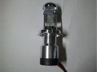Free Shipping H4 telescopic light far and near light  night light xenon 35W AC Suit high quality car auto light  Aluminium alloy