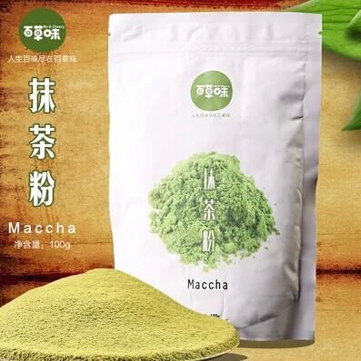 New 2014 Top grade 100g Matcha Green Tea Powder puretea 100% organic and Natural Lose weight products free shipping(China (Mainland))