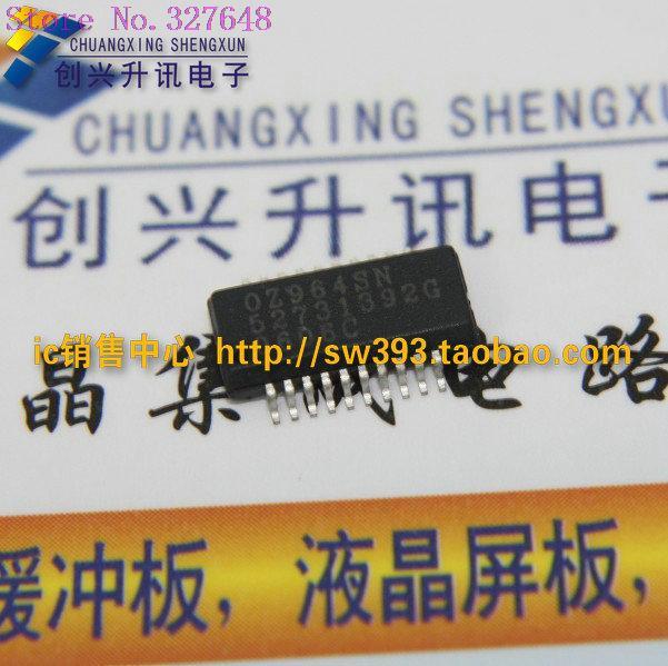 жк инвертора SMD IC(China