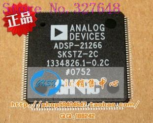ADSP-21266SKSTZ-2C Тройной Короны магазинов подлинная обеспечения качества чип 10pcs adsp 2189mkst 300 new