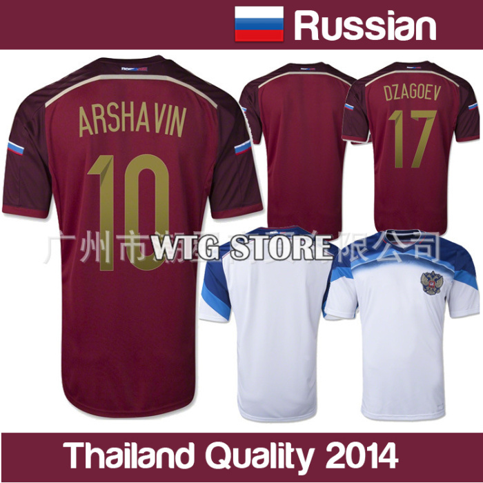 Russia jersey 2014 world cup home russia soccer jersey away 14 15
