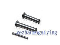 SHS Enhance Body Lock Pin Set for M4 Series AEG Airsoft - Free shipping