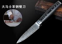 Free Shipping Damascus Steel Paring Fruit Kitchen Knife Meat Knife Steak Gift Knife
