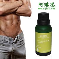 Men sex delay essence oil natural  essential oil male penis massage external oil HERO IN BED 30ml