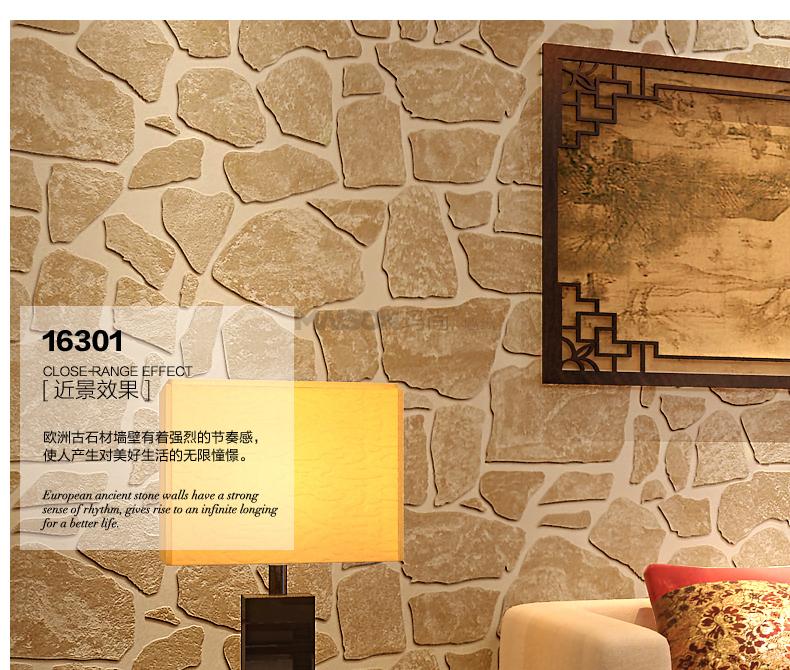 Online kopen wholesale stenen muur papier uit china stenen muur papier groothandel - Modern muur steen ...