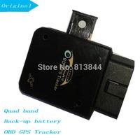10pcs/lot DHL EMS shipping cheap mini gps tracker obd gps tracker gpod quality gps tracker GM908