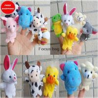 Free shipping finger puppet plush toys 10 pcs free shipping 7cm