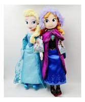 Spot snow Romance plush doll Aisha Elsa, Anna anna princess plush toys 50cm