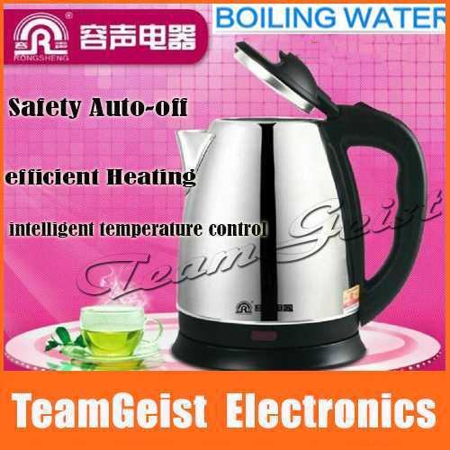 NEW 2.0L garrafa de aço inoxidável Chaleira Eléctrica Cozinha Chá Boiling chaleiras 1800W Aquecimento Fast & Safety Função Auto -off(China (Mainland))