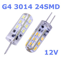 Dimmable G4 24 led EMC Certified CE Certified 3014 chip led Silicone lamp 3W DC 12V 360 Degree
