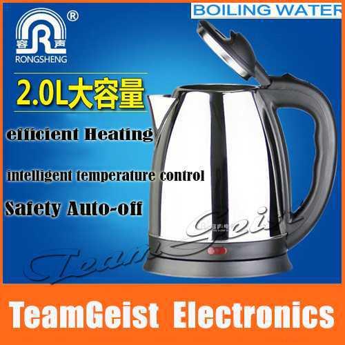 Frasco 2.0L de aço inoxidável Chaleira Elétrica de cozinha chá chaleiras 1800W Rápido Aquecimento de água fervente com segurança Função Auto -off(China (Mainland))