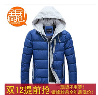 Men Wear Thick Winter Outdoor Windbreaker Heavy Coats Down Jacket Clothes ,men down coat